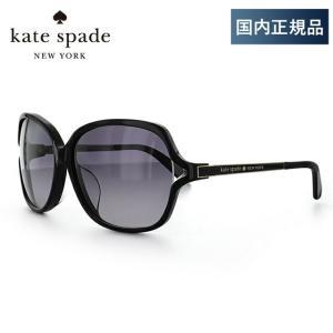 ケイトスペード kate spade サングラス EVETTE FS ANW/EU 59 ブラック/ゴールド アジアンフィット|brand-sunglasshouse