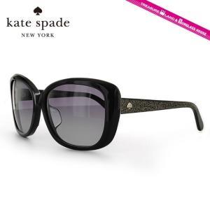 ケイトスペード kate spade サングラス TOVA FS 6JQ/EU 57 ブラック アジアンフィット レディース 国内正規品|brand-sunglasshouse