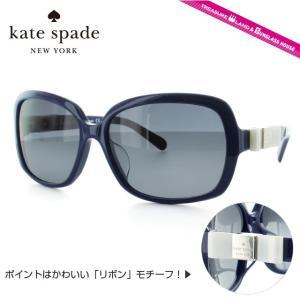 ケイトスペード kate spade サングラス CHANDRA FS 4PN/HD 59 アジアンフィット|brand-sunglasshouse
