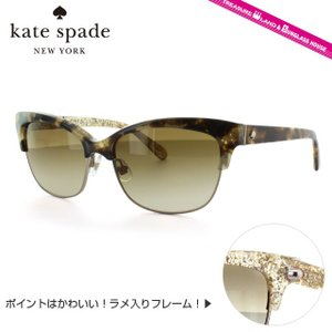ケイトスペード kate spade サングラス SHIRA S ESP/Y6 55 レギュラーフィット|brand-sunglasshouse