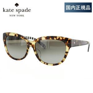 ケイトスペード kate spade サングラス AISHA/FS GMR/HA 58サイズ アジアンフィット|brand-sunglasshouse