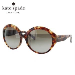ケイトスペード kate spade サングラス ALEXINA/FS TS1/HA 57サイズ アジアンフィット|brand-sunglasshouse