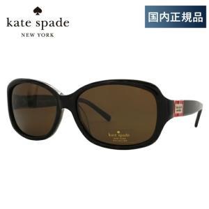 ケイトスペード サングラス 偏光 レギュラーフィット kate spade new york ANNIKA/S 86P/VW 56|brand-sunglasshouse