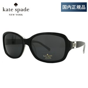 ケイトスペード サングラス 偏光 レギュラーフィット kate spade new york ANNIKA/S BHP/RA 56|brand-sunglasshouse