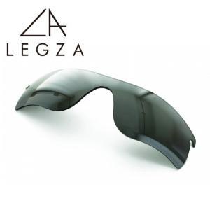 オークリー サングラス専用 交換レンズ OAKLEY レーダーロックパス LEGZA製 S7 K12(偏光) RADARLOCK PATH 野球 brand-sunglasshouse