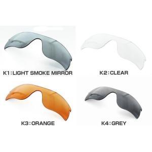 オークリー サングラス専用 交換レンズ OAK...の詳細画像1