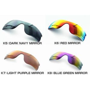 オークリー サングラス専用 交換レンズ OAK...の詳細画像2