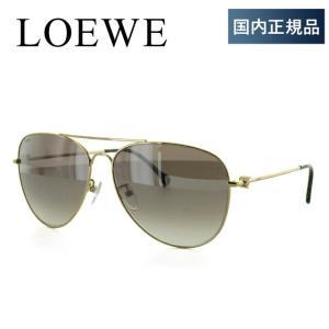 ロエベ LOEWE サングラス SLW478M 0300 60サイズ 調整可能ノーズパッド ミラーレンズ 度付き対応 サングラスハウス