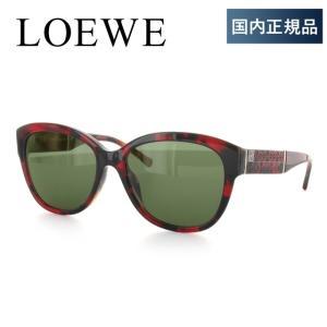 ロエベ LOEWE サングラス SLW938M 0V57 55サイズ レギュラーフィット ウェリントン型 度付き対応 サングラスハウス
