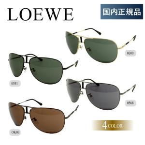ロエベ サングラス LOEWE SLW275 0300/0531/0568/0K03 メンズ レディース 国内正規品 サングラスハウス