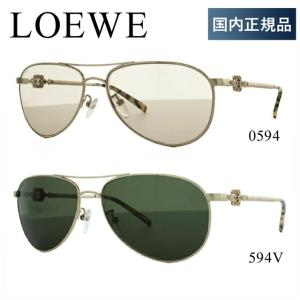 ロエベ サングラス LOEWE SLW429M 0594/594V メンズ レディース アイウェア 度付き対応 サングラスハウス