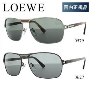 ロエベ サングラス LOEWE SLW456M 0579/0627 メンズ レディース アイウェア 度付き対応 サングラスハウス