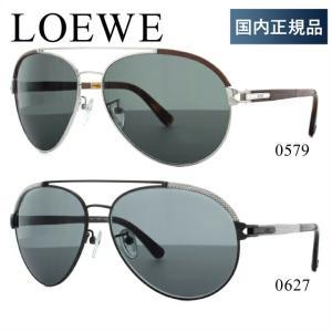 ロエベ サングラス LOEWE SLW457M 0579/0627 メンズ レディース アイウェア 度付き対応 サングラスハウス