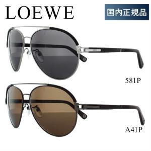 ロエベ サングラス LOEWE SLW457M 581P/A41P 偏光レンズ メンズ レディース アイウェア 度付き対応 サングラスハウス