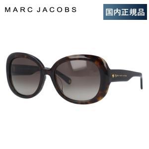 マークジェイコブス サングラス アジアンフィット MARC JACOBS MARC97/FS VIY/HA 55 度付き対応|サングラスハウス