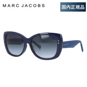 マークジェイコブス サングラス アジアンフィット MARC JACOBS MARC121/FS OTC/HD 56 度付き対応|サングラスハウス
