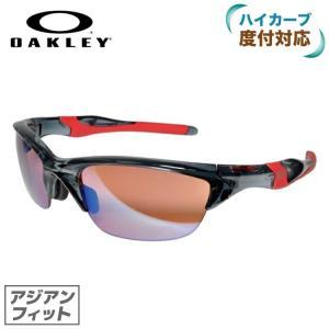 オークリー サングラス ハーフジャケット 2.0 oo9153-11 OAKLEY Half Jacket 2.0 アジアンフィット スポーツ