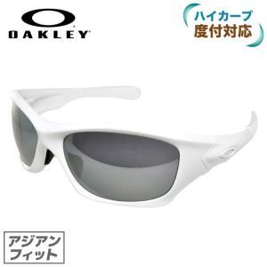 オークリー サングラス アジアンフィット OAKLEY oo9161-13 Pit Bull Polished White Black Iridium ピットブル メンズ レディース スポーツ|brand-sunglasshouse