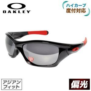 オークリー サングラス アジアンフィット OAKLEY ピットブル PIT BULL Ducati oo9161-10 偏光 Polished Black Black Iridium スポーツ|brand-sunglasshouse