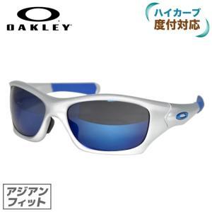 オークリー サングラス アジアンフィット OAKLEY ピットブル PIT BULL oo9161-14 Silver/Ice Iridium メンズ レディース スポーツ|brand-sunglasshouse