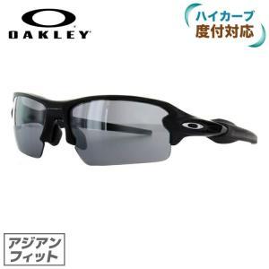 オークリー サングラス フラック2.0 メンズ スポーツ ア...