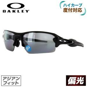 オークリー サングラス フラック2.0 メンズ スポーツ アジアンフィット 偏光 野球 ゴルフ ランニング サイクリング FLAK 2.0 oo9271-07|brand-sunglasshouse