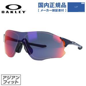 オークリー サングラス OAKLEY oo9313-02 EV Zero Path メンズ レディース スポーツ