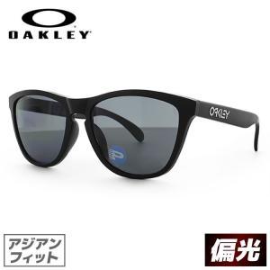 オークリー サングラス アジアンフィット 偏光 フロッグスキン FROGSKINS OO9245-19 メンズ OAKLEY ウェリントン型