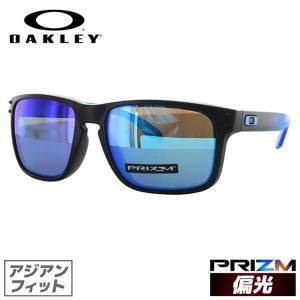 オークリー サングラス ホルブルック 偏光 プリズム アジアンフィット OO9244-2356 56 HOLBROOK OAKLEY