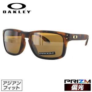 オークリー サングラス ホルブルック 偏光 プリズム アジアンフィット OO9244-2656 56 アジアンフィット HOLBROOK OAKLEY|brand-sunglasshouse
