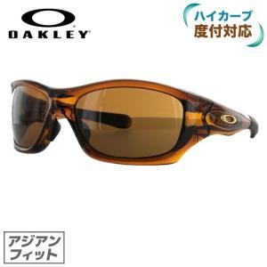 稀少サンプル品 レアカラーモデル オークリー サングラス メンズ レディース OAKLEY ピットブル PIT BULL OO9161-01 アジアンフィット|brand-sunglasshouse