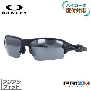 オークリー サングラス フラック 2.0 プリズム ミラーレンズ アジアンフィット 野球 ゴルフ ランニング サイクリング OAKLEY FLAK 2.0 OO9271-2261|brand-sunglasshouse