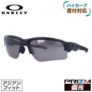 【ブランド】  OAKLEY (オークリー) 【品目】  サングラス 【型番】  FLAK DRAF...
