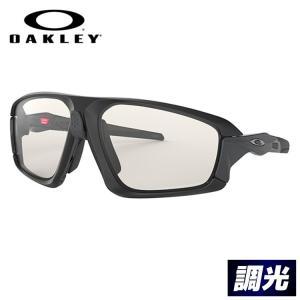 【ブランド】 OAKLEY(オークリー) 【品目】 サングラス 【型番】 FIELD JACKET ...