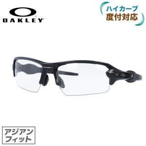 オークリー サングラス フラック 2.0 アジアンフィット OAKLEY FLAK 2.0 OO9271-4461 61 度付き ハイカーブ 対応 国内正規品の画像