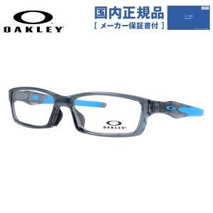 オークリー OAKLEY 伊達 度付き メガネ 眼鏡 クロスリンク OX8118-0656 56サイズ アジアンフィット CROSSLINK 国内正規品|brand-sunglasshouse
