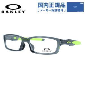 オークリー メガネ 眼鏡 フレーム 伊達 度付き 度入り クロスリンク アジアンフィット OAKLEY CROSSLINK OX8118-0256 56 国内正規品|brand-sunglasshouse