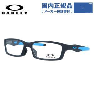 オークリー メガネ フレーム 伊達 度付き 度入り 眼鏡 クロスリンク アジアンフィット OAKLEY CROSSLINK OX8118-0156 56|brand-sunglasshouse