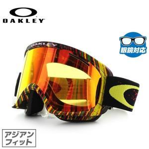 オークリー ゴーグル オーツー XM OO7066-17 O2 XM (O Frame 2.0 XM) 2016モデル アジアンフィット スキー スノーボード スノボ メガネ対応