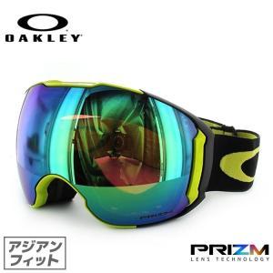 オークリー ゴーグル 2016 - 2017 新作 プリズム OAKLEY エアブレイク XL OO7078-08 105 アジアンフィット AIRBRAKE XL スノーボード スキー