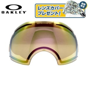 オークリー ゴーグル 交換用レンズ OAKLE...の関連商品4