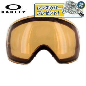 オークリー ゴーグル OAKLEY GOGGLE フライトデッキ Flight Deck 59-775 Persimmon Replacement Lens リプレイスメント レンズ 交換用 2014・2015モデル|brand-sunglasshouse