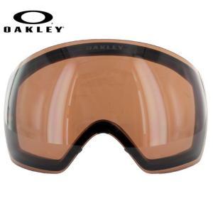 オークリー ゴーグル OAKLEY GOGGLE フライトデッキ Flight Deck 59-776 VR28 Replacement Lens リプレイスメント レンズ 交換用 2014・2015モデル|brand-sunglasshouse