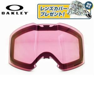 オークリー ゴーグル交換レンズ フォールライン プリズム ミラー OAKLEY FALL LINE 102-435-002 スキー スノーボード スノボ メンズ レディース|brand-sunglasshouse