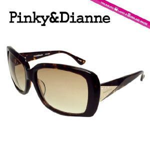 ピンキー&ダイアン Pinky&Dianne サングラス PD2304-3 レディース|brand-sunglasshouse