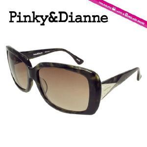 ピンキー&ダイアン Pinky&Dianne サングラス PD2304-4 レディース|brand-sunglasshouse