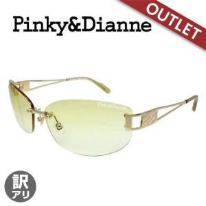 訳あり ピンキー&ダイアン Pinky&Dianne サングラス PD2229-4 レディース|brand-sunglasshouse