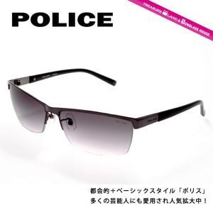 ポリス サングラス ブランド POLICE S8802J 568N メンズ 国内正規品 ドライブ|brand-sunglasshouse