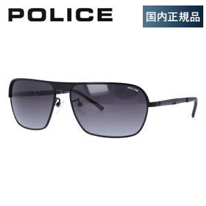 ポリス サングラス 度付き対応 ブランド POLICE S8745M 0531 メンズ 国内正規品 ドライブ brand-sunglasshouse