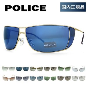 ポリス サングラス ブランド POLICE S2819M (S2819K) 国内正規品 全13色 メンズ ドライブ brand-sunglasshouse